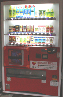 AED in vending machine by Tomoka Igari: vending machine with sodas on top and an AED below
