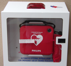 aed wall case at De Anza College