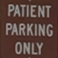 sign that says patient parking only