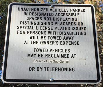 sign unauthorized vehicles